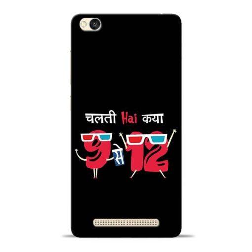 Chalti Hai Kiya Redmi 3s Mobile Cover