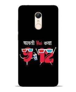 Chalti Hai Kiya Redmi 5 Mobile Cover