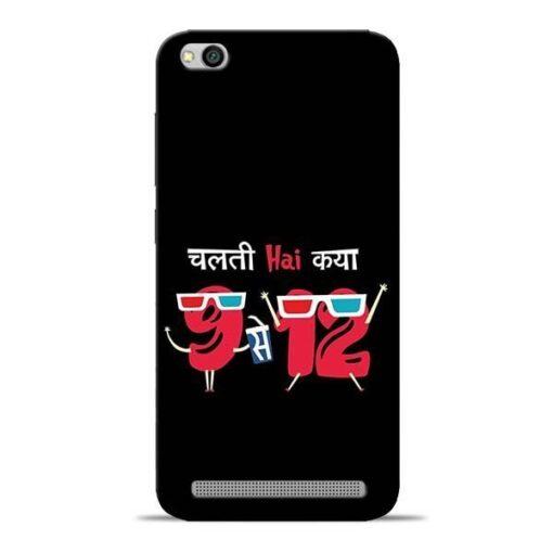 Chalti Hai Kiya Redmi 5A Mobile Cover