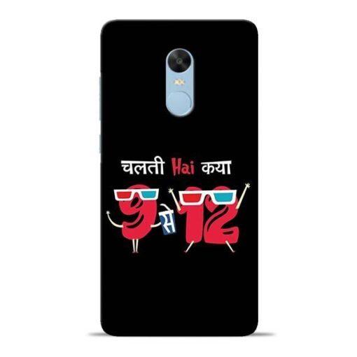 Chalti Hai Kiya Redmi Note 4 Mobile Cover