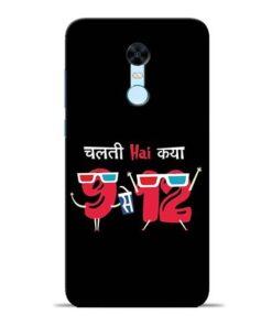 Chalti Hai Kiya Redmi Note 5 Mobile Cover
