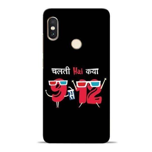 Chalti Hai Kiya Redmi Note 5 Pro Mobile Cover