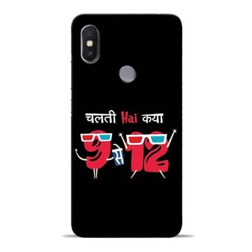 Chalti Hai Kiya Redmi S2 Mobile Cover