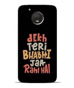 Dekh Teri Bhabhi Moto E4 Plus Mobile Cover