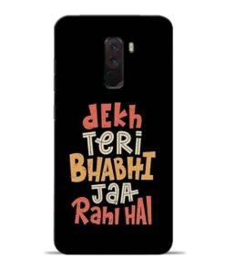 Dekh Teri Bhabhi Poco F1 Mobile Cover