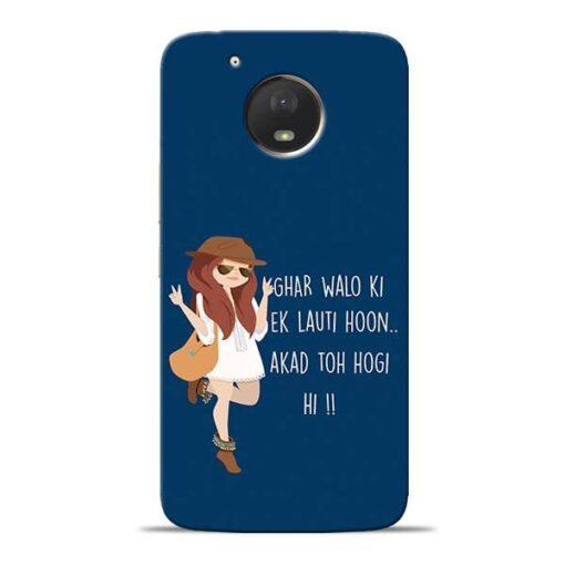 Ek Lauti Hoon Moto E4 Plus Mobile Cover