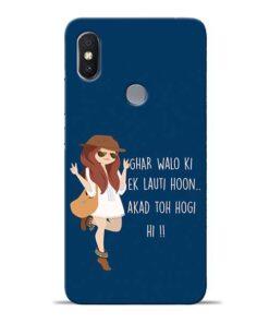 Ek Lauti Hoon Redmi S2 Mobile Cover