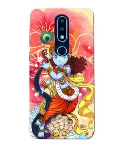 Hare Krishna Nokia 6.1 Plus Mobile Cover