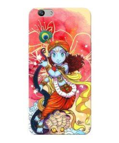 Hare Krishna Oppo F1s Mobile Cover