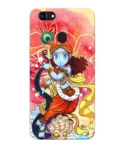 Hare Krishna Oppo F5 Mobile Cover
