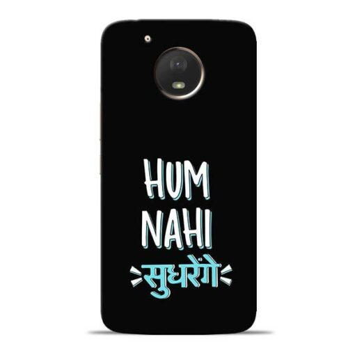 Hum Nahi Sudhrenge Moto E4 Plus Mobile Cover