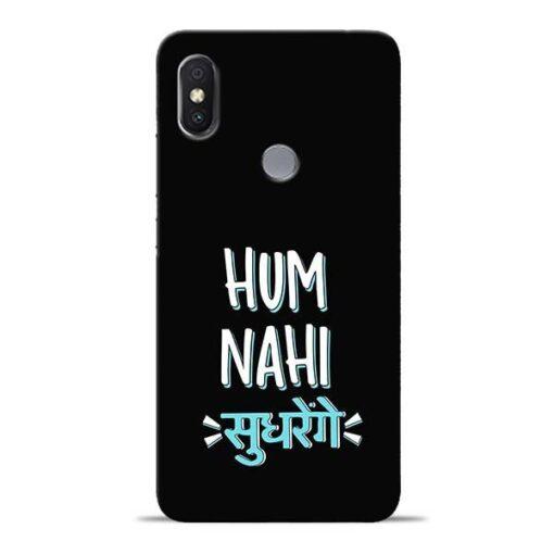 Hum Nahi Sudhrenge Redmi Y2 Mobile Cover