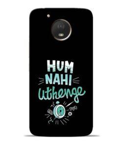 Hum Nahi Uthenge Moto E4 Plus Mobile Cover