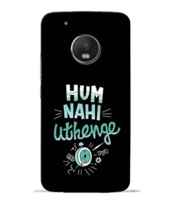 Hum Nahi Uthenge Moto G5 Plus Mobile Cover