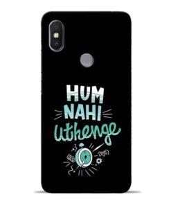 Hum Nahi Uthenge Redmi S2 Mobile Cover