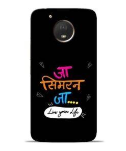 Jaa Simran Jaa Moto E4 Plus Mobile Cover