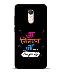 Jaa Simran Jaa Redmi 5 Mobile Cover