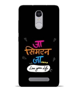 Jaa Simran Jaa Redmi Note 3 Mobile Cover