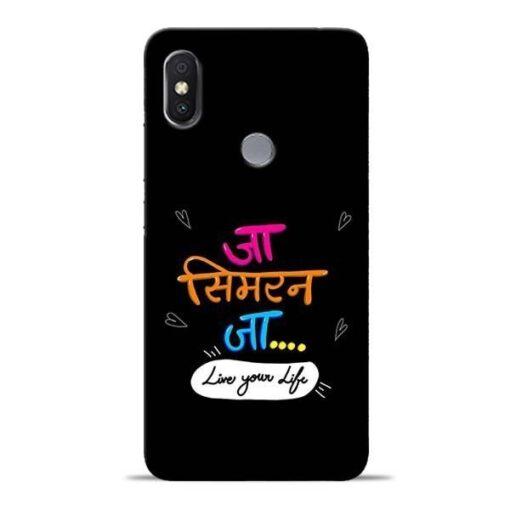 Jaa Simran Jaa Redmi S2 Mobile Cover