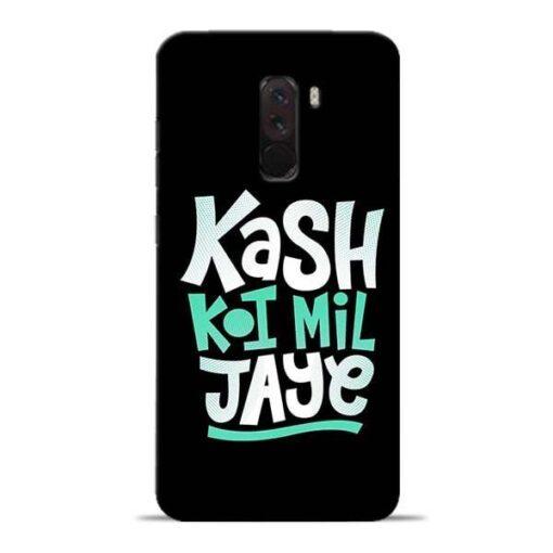 Kash Koi Mil Jaye Poco F1 Mobile Cover