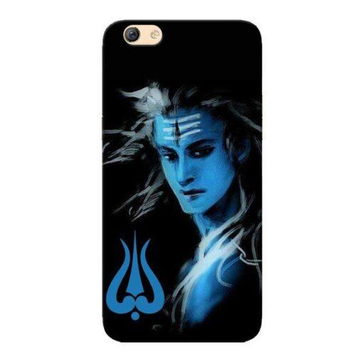 Mahadev Oppo F3 Mobile Cover