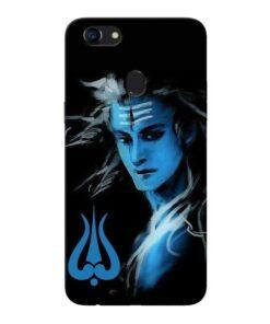 Mahadev Oppo F5 Mobile Cover