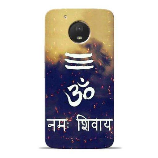 Om Namah Shivaya Moto E4 Plus Mobile Cover