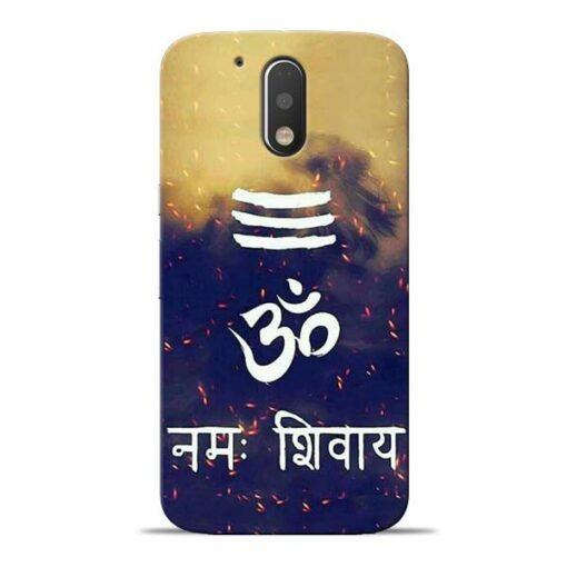 Om Namah Shivaya Moto G4 Mobile Cover