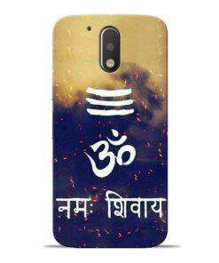 Om Namah Shivaya Moto G4 Plus Mobile Cover