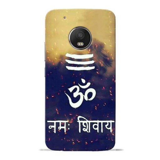 Om Namah Shivaya Moto G5 Plus Mobile Cover