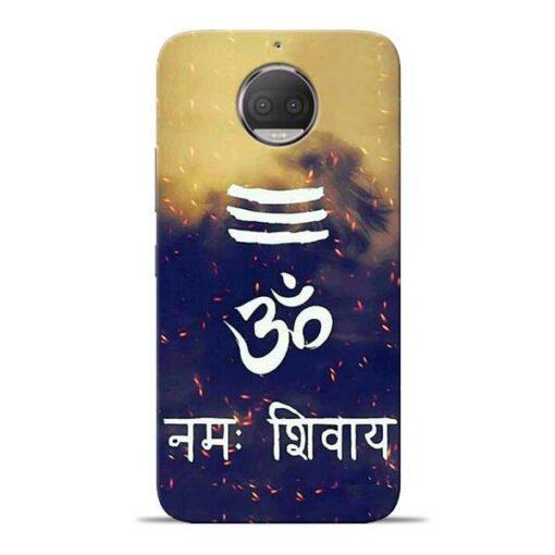 Om Namah Shivaya Moto G5s Plus Mobile Cover