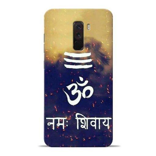 Om Namah Shivaya Poco F1 Mobile Cover