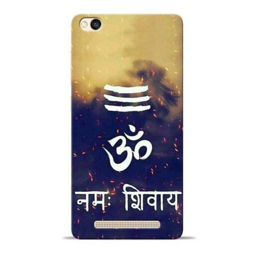 Om Namah Shivaya Redmi 3s Mobile Cover