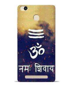 Om Namah Shivaya Redmi 3s Prime Mobile Cover