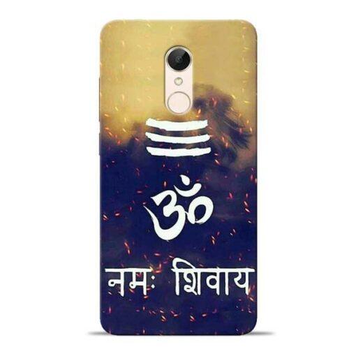 Om Namah Shivaya Redmi 5 Mobile Cover