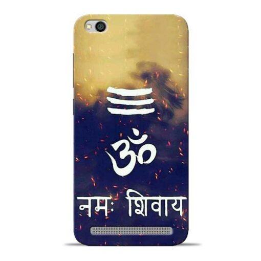 Om Namah Shivaya Redmi 5A Mobile Cover