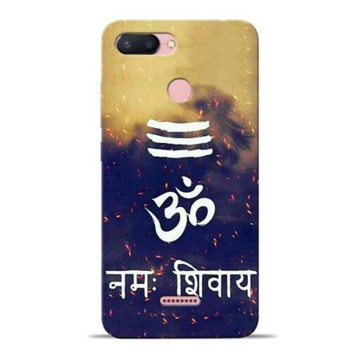 Om Namah Shivaya Redmi 6 Mobile Cover