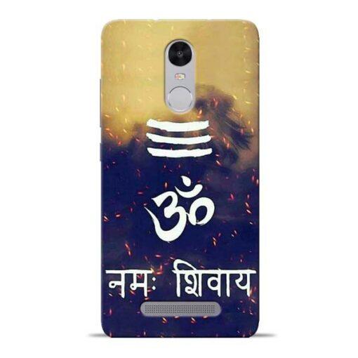 Om Namah Shivaya Redmi Note 3 Mobile Cover
