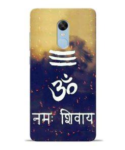 Om Namah Shivaya Redmi Note 4 Mobile Cover