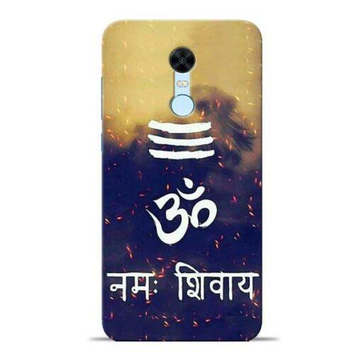 Om Namah Shivaya Redmi Note 5 Mobile Cover