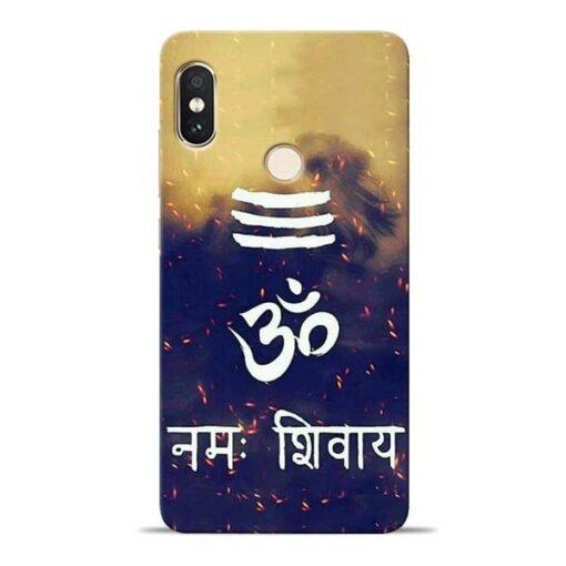Om Namah Shivaya Redmi Note 5 Pro Mobile Cover