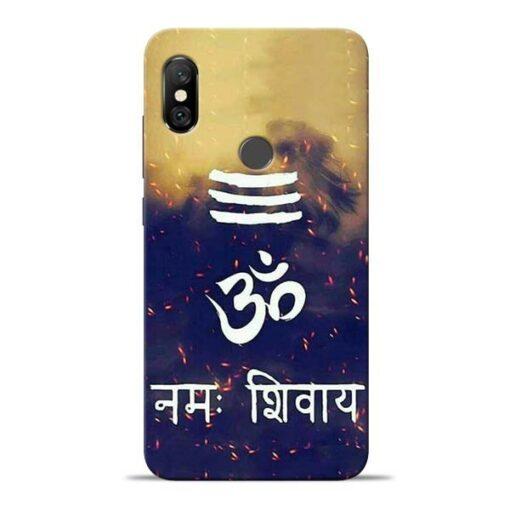 Om Namah Shivaya Redmi Note 6 Pro Mobile Cover