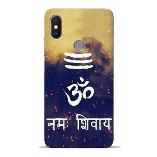 Om Namah Shivaya Redmi Y2 Mobile Cover