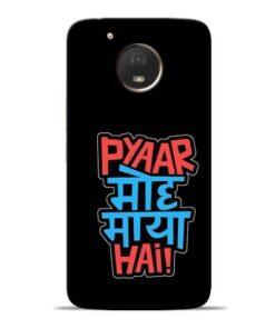 Pyar Moh Maya Hai Moto E4 Plus Mobile Cover