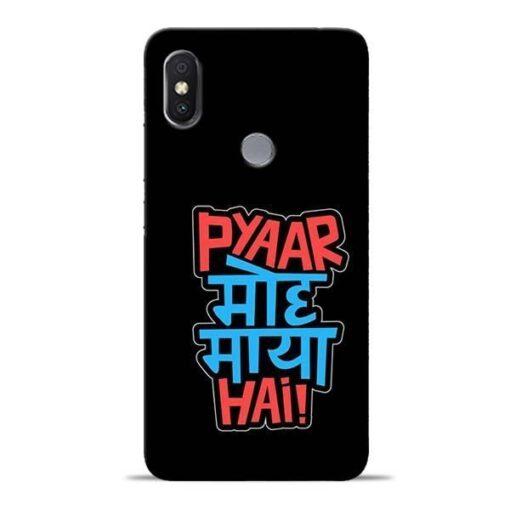 Pyar Moh Maya Hai Redmi Y2 Mobile Cover