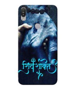 Shiv Shakti Asus Zenfone Max Pro M1 Mobile Cover