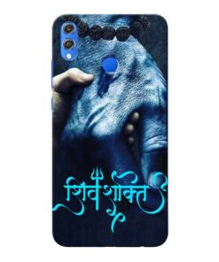 Shiv Shakti Honor 8X Mobile Cover