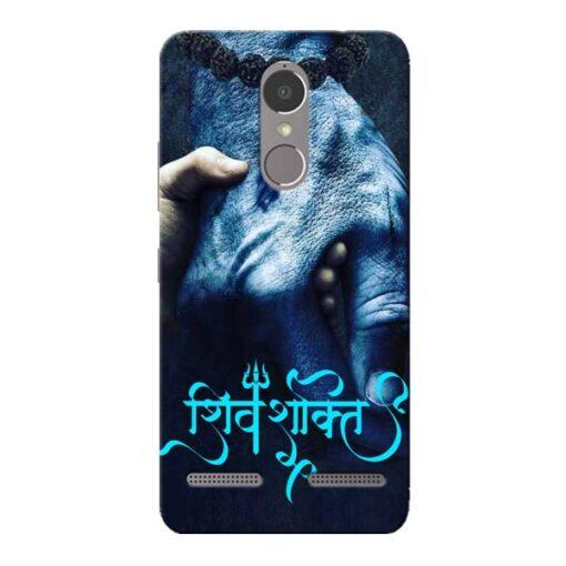 Shiv Shakti Lenovo K6 Power Mobile Cover