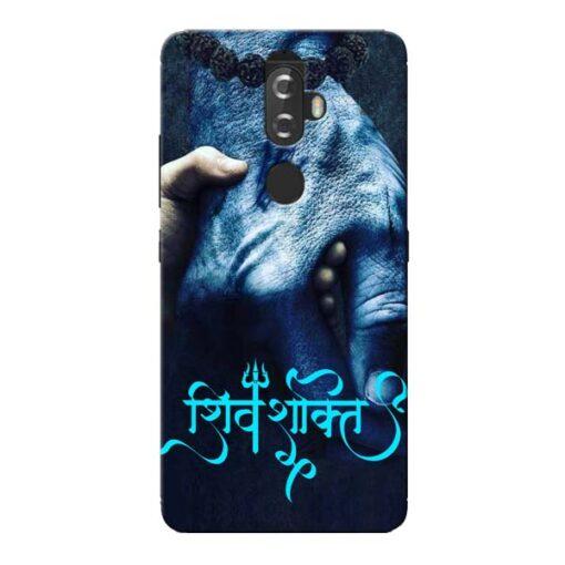 Shiv Shakti Lenovo K8 Plus Mobile Cover