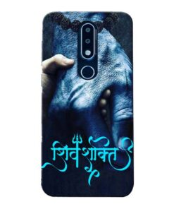 Shiv Shakti Nokia 6.1 Plus Mobile Cover